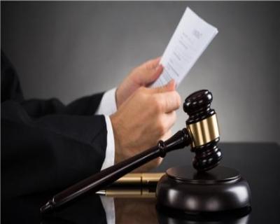 关于印发《专利侵权行为认定指南(试行)》《专利行政执法证据规则(试行)》《专利纠纷行政调解指引(试行)》的通知